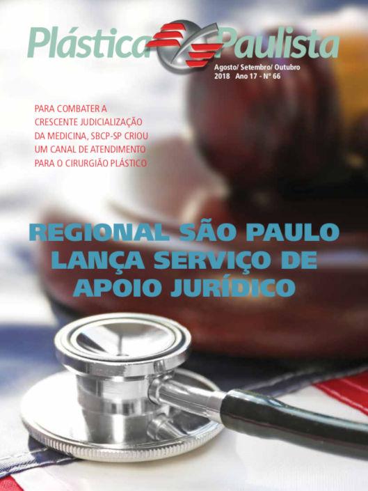 revista-plastica-paulista-ed66-2018