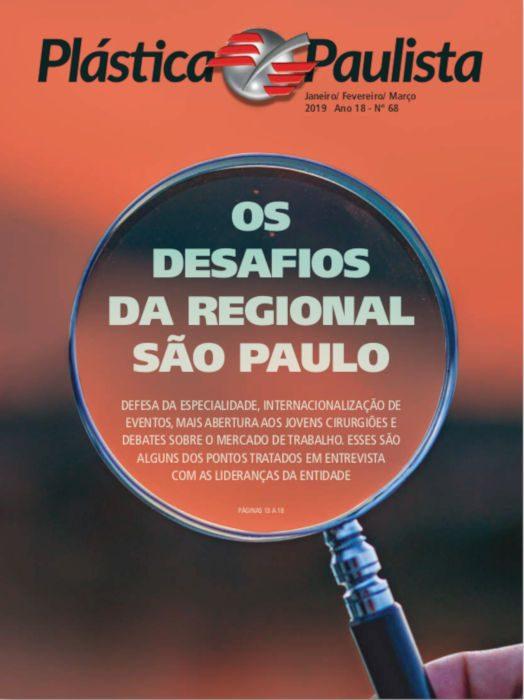 revista-plastica-paulista-ed68-2019