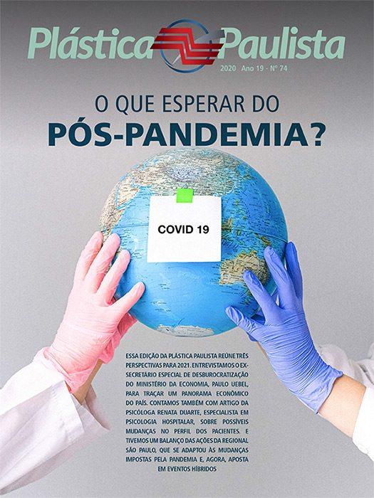 Revista Plástica Paulista ed73